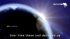 末日日環食1200