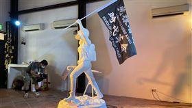 手持口號大旗 邊城展出香港民主女神像20日在台北剝皮寮歷史街區開幕的「穿石 Surmount/香港騷動年代—抗志」,展出「香港民主女神像」,由3D列印技術加上黏土製作而成,是「反送中」精神的代表展品。中央社記者賴言曦攝 109年6月20日
