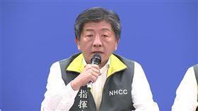 武漢肺炎又添兩例確診(陳時中)