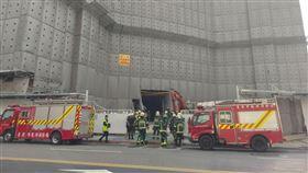 台北市,京華城,坍塌,受困