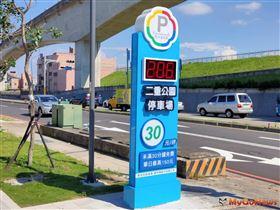 二重埔新地標!二重公園停車場6月22日中午起試營運(圖/新北市政府)