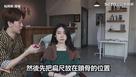▲設計師粘阿彬分享適合剪短髮的條件。(圖/粘阿彬 授權)