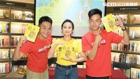 三立台灣台《寶島神很大》主持人柯大堡、香蕉、阿白昨(20日)出席「我的媽呀!林小姐」新書簽書會。