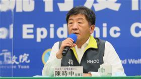 0601 CDC記者會,陳時中。(圖/指揮中心提供)
