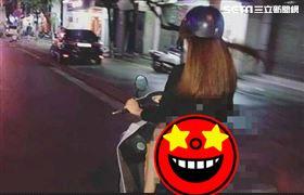 女騎士,丁字褲,外露,屁股,越南,老司機