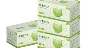 屈臣氏今明兩天開賣新一波中衛口罩,還新增蘋果綠等特殊色。(圖/業者提供)