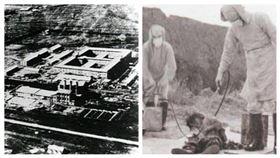 731部隊(翻攝維基百科)