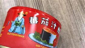 罐頭,蕃茄汁鯖魚罐頭,紅色,黃色,味道 ●【爆系知識家】●