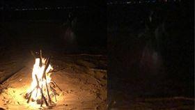 白影,沙灘,夜衝,罹難(翻攝自 靈異公社)