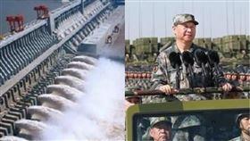 三峽大壩、解放軍(組合圖/翻攝自微博、資料照)