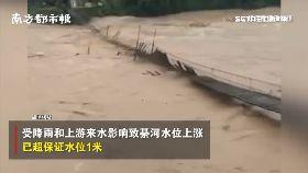 中洪災毀橋0900