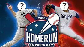 ▲AIT預告美國國慶日活動到棒球場邀請兩名嘉賓。(圖/取自美國在台協會臉書)