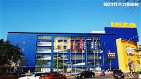 家居,IKEA,桃園中山路,IKEA桃園店,限定優惠,3折起,宜家家居