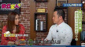 央廣主持人譚雲福Tony18歲就來到台灣唸書,沒想到剛剛抵達台灣,家鄉就發生嚴重的排華運動,身為印尼華僑,遠在台灣卻無法幫助家人。Tony化悲憤為力量,決定在台灣好好學習中文,藉由自己媒體人的身份,長期跟在台灣的印尼移工互動,用一己之利改善印尼人與華人之間的關係。