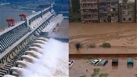 三峽大壩上遊洪水氾濫。(圖/翻攝自推特)
