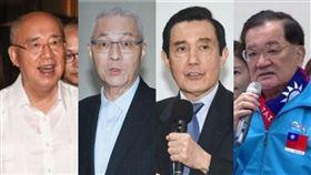 國民黨大老馬英九、吳敦義、吳伯雄、連戰(組合圖/資料照)