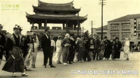 聚珍臺灣 開放博物館