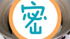 麻糬,電鍋,蒸熟,蛋餅(翻攝自 爆怨公社)