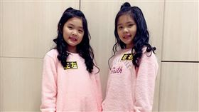 雙胞胎女團「左左右右」/臉書