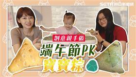 創意食材避開驚人熱量!簡單2材料打造可愛造型寶寶粽