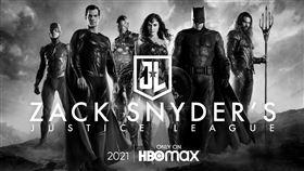 《正義聯盟》導演版將在明年於HBO Max首播。(圖/官方網站宣傳照)