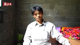 廣西夫妻生十個小孩(圖/翻攝自新京報視頻)