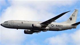 ▲P-8A同型機。(圖/翻攝自美國海軍網頁navy.mil)