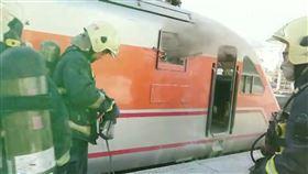險! 嘉義火車站自強號火車駕駛艙 突冒濃煙