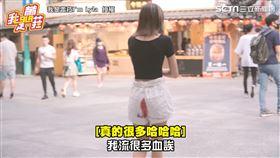蕾菈白褲沾「經血」現西門街頭 路人反應她尷尬爆表