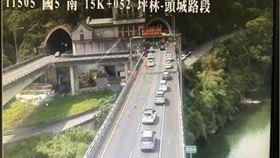 9時12分國5南向15.2公里內側發生4輛小客車追撞事故