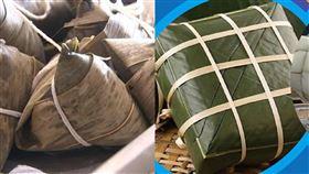台灣人端午節還在戰南北粽?全世界粽子種類讓你一次看懂!(示意圖/資料照、翻攝臉書)