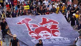 香港七一大遊行登場(2)香港主權轉移22週年,七一大遊行1日下午正式展開,將遊行至金鐘政府總部,大批民眾合力拉開巨型布條,表達希望香港特首林鄭月娥下台的訴求。中央社記者裴禛攝 108年7月1日