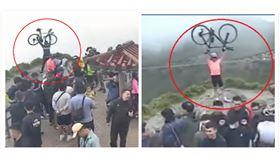 站合歡山懸崖拍照 險成「天國騎士」(圖/翻攝自即時影像監視器)
