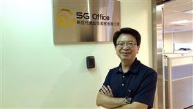 經濟部5G辦公室 攜手產業成立平台經濟部技術處新世代通訊技術推進辦公室主任許冬陽表示,台灣網通設備廠本來就具備高度客製化優勢,如果能跟各領域的營運技術廠商合作,就有機會端出完整解決方案,搶進5G商機。中央社記者蘇思云攝 109年6月27日
