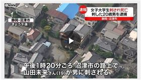 日本靜岡縣發生隨機殺人事件(圖/翻攝自日テレNEWS24)