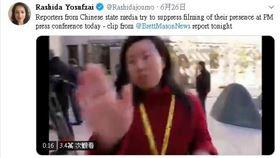 拍記者也搞雙標?新華社駐澳記者不滿被拍擋鏡頭 見維安靠近閃人,事後在推特引起熱烈討論(圖/翻攝自推特@Rashidajourno)