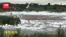 大陸,陝西,河流,汙染,六月雪(圖/翻攝自時間視頻)