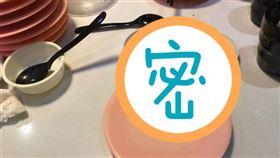 吃爭鮮壽司(圖/翻攝自爆廢公社)
