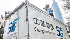 圖/中華電信提供,5g