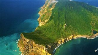 放假不知道去哪嗎?來龜山島一日遊吧
