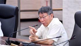 台北市長柯文哲日前主持公安會報(圖/翻攝北市府官網)