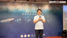 林佳龍今天參加雄獅遊輪發表記者會。(圖/記者陳宜加攝影)