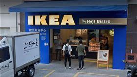 IKEA Hej! Bistro(IKEA敦北取貨中心)(圖/Google Map)