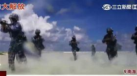南海情勢升溫! 解放軍西沙佈署防空火砲