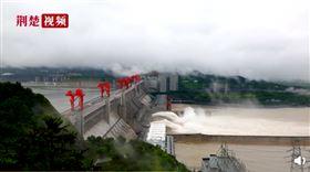 三峽大壩洩洪(圖/翻攝自荊楚視頻)