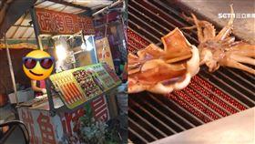 楓港「魷魚+甜不辣」200元挨轟 攤販回應了:有過份嗎(組圖/翻攝自爆廢公社二館、示意圖)