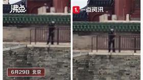 大陸,北京,天壇,古蹟,小便,保全(圖/翻攝自沸點視頻)