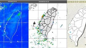 圖:今(30日)晨4:30紅外線雲圖顯示,台灣上空雲層稀疏(左圖)。4:30雷達回波合成圖顯示,中南部沿海有降水回波移入(中圖)。4:30日累積雨量圖顯示,中南部已有零星降雨(右圖)。