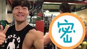 金鍾國曬出健身影片。(圖/翻攝自IG)