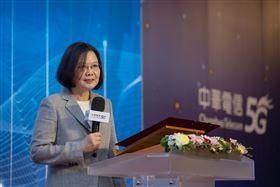 蔡英文總統30日上午出席「中華電信5G啟用典禮」。(圖/總統府提供)
